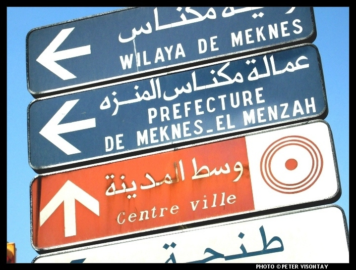 Photo by Peter Visontay Source: http://www.earth-photography.com/photos/Countries/Morocco/Morocco_Meknes_Signs2.jpg